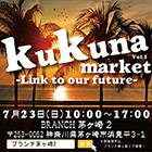 kukuna market -Link to our future-
